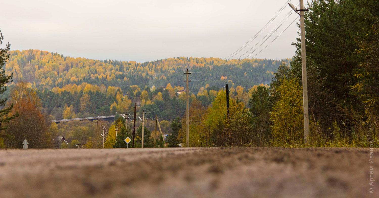 Дорога-горка-мост