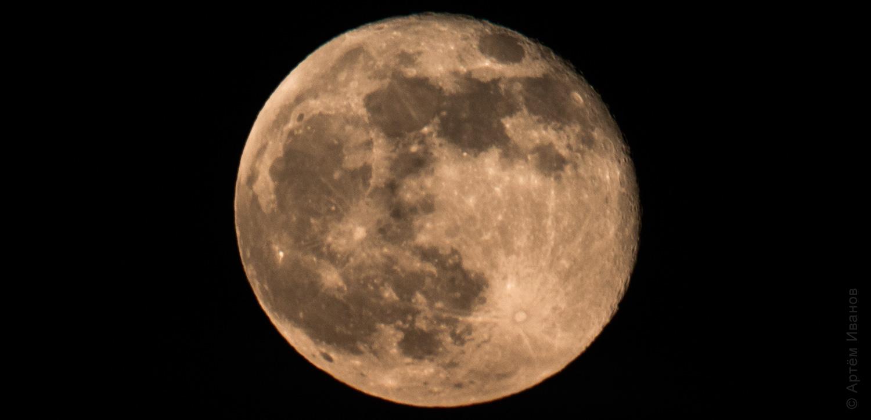 Луна-1500